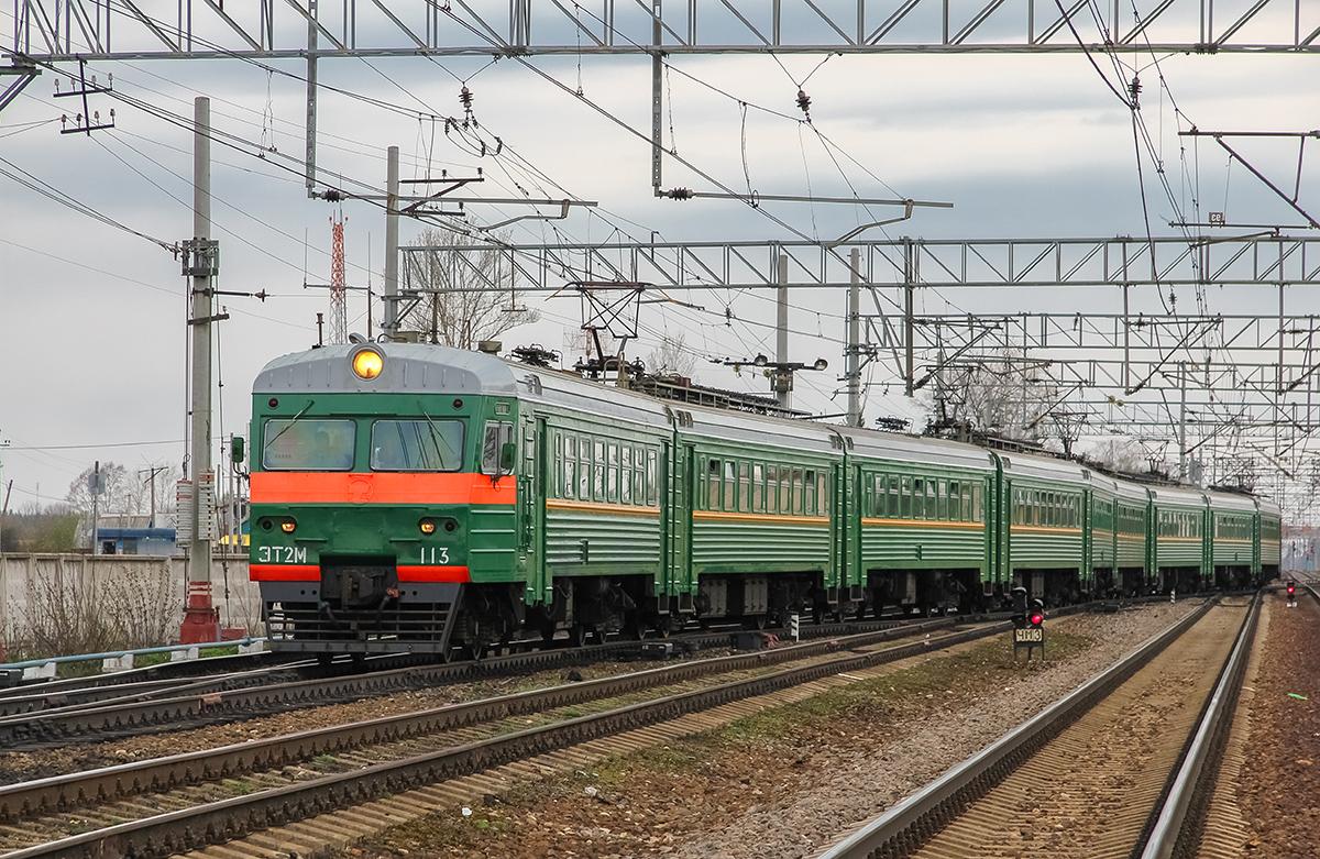 Электропоезд ЭТ2М-113 на станции Решетниково