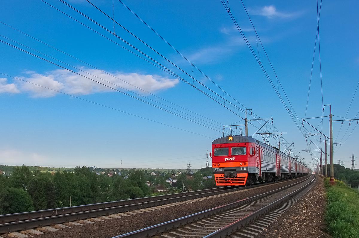 Электропоезд ЭТ2М-118 на перегоне Клин - Подсолнечная