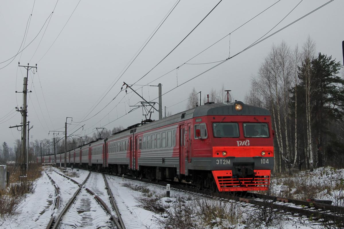 ЭТ2М-104 на ст. Решетниково