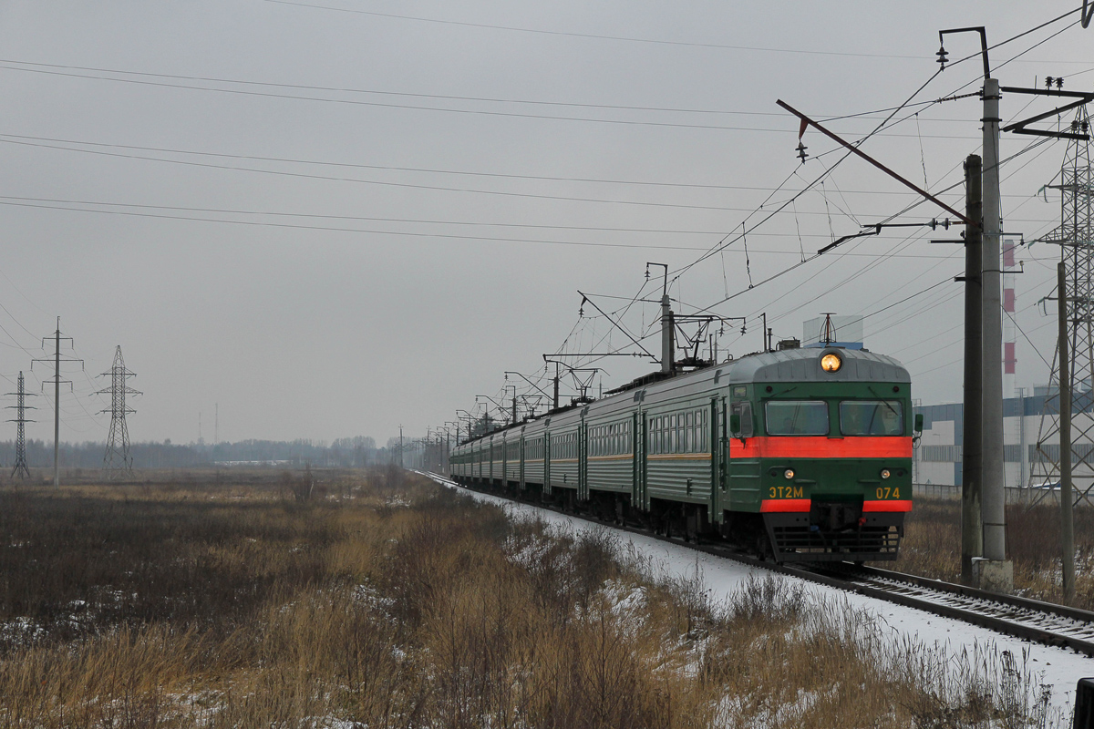 ЭТ2М-074