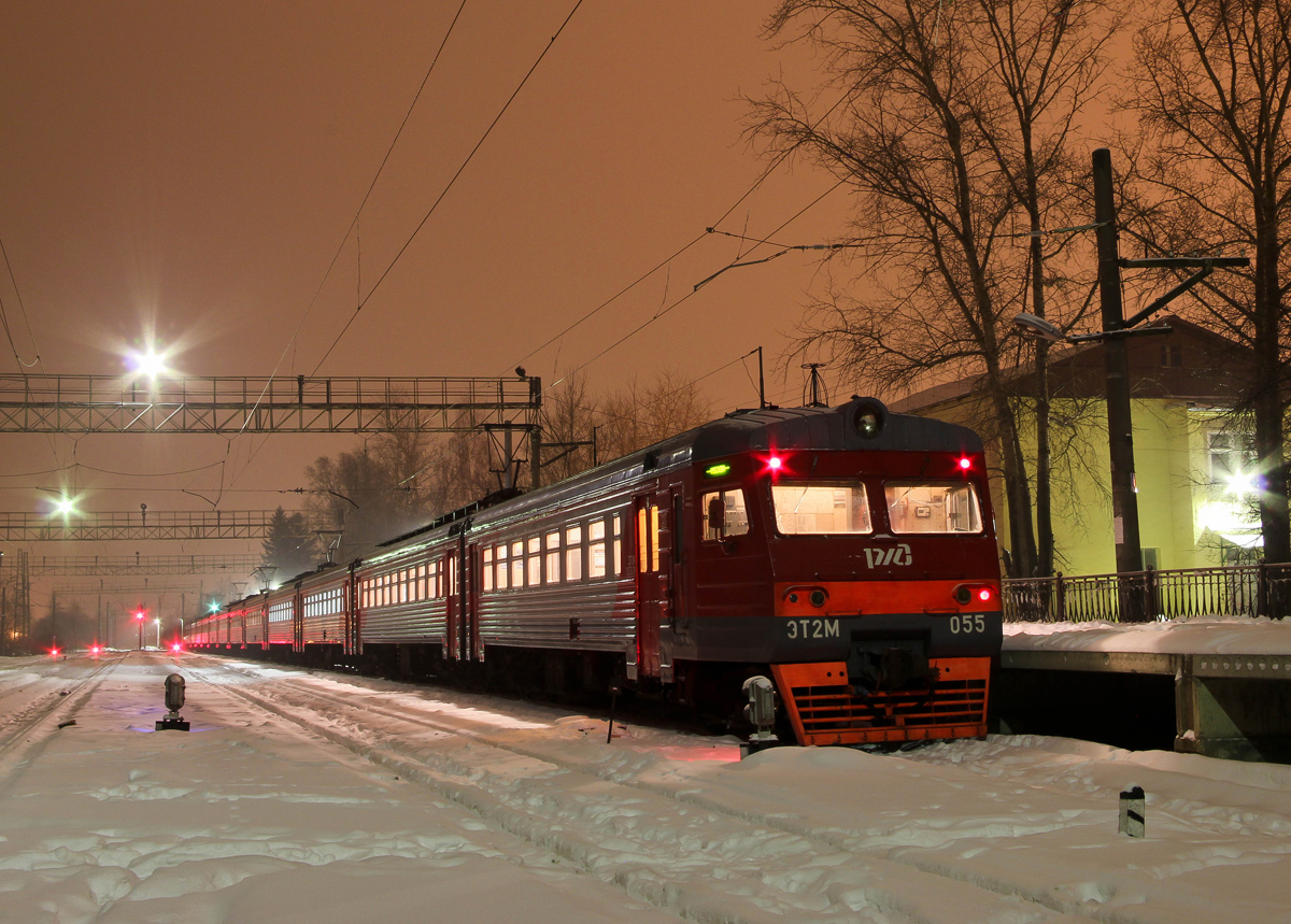 ЭТ2М-055