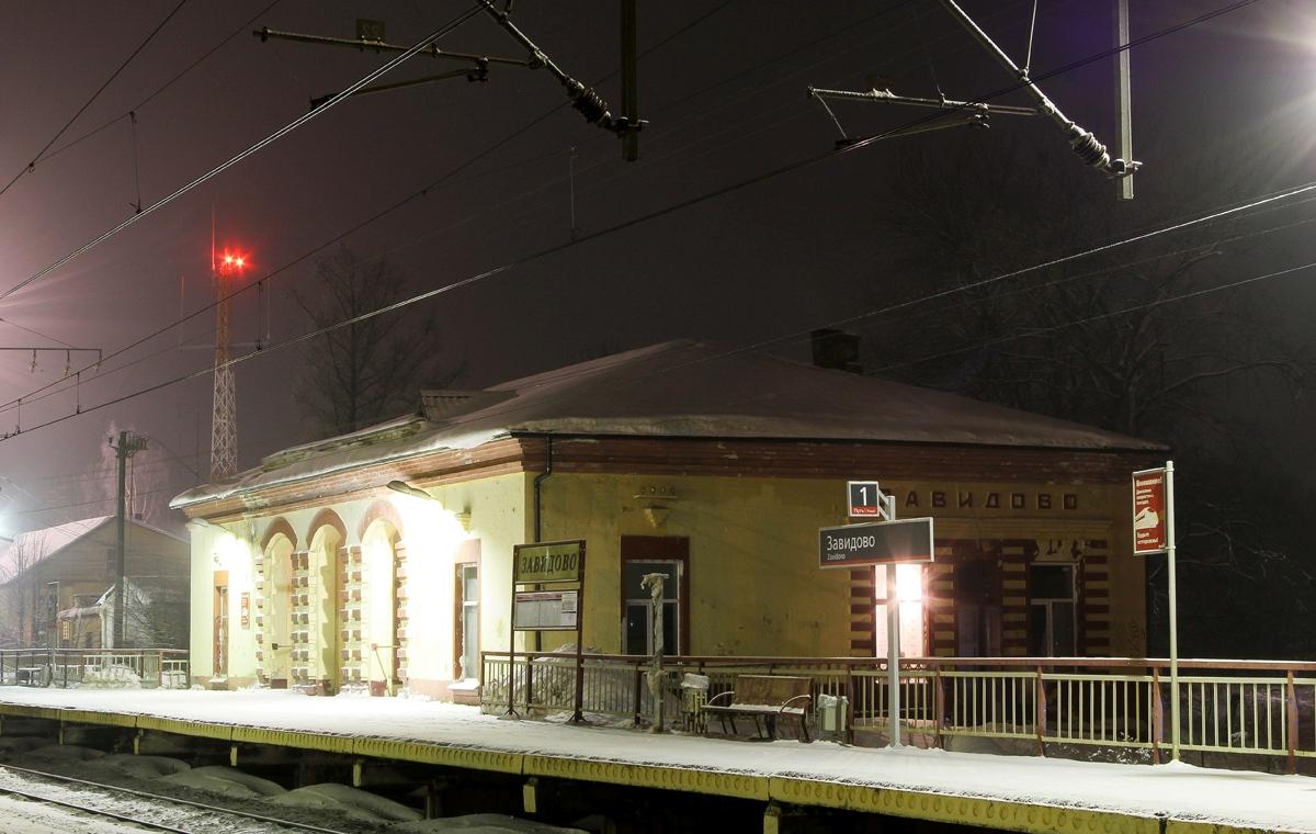 Пассажирская платформа «из Твери», станция Завидово