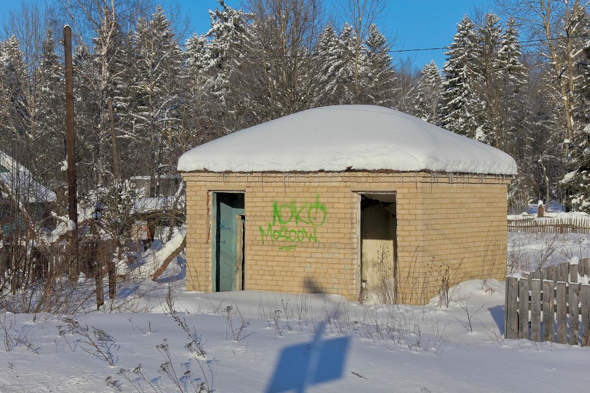 Туалет на платформе Матрёново