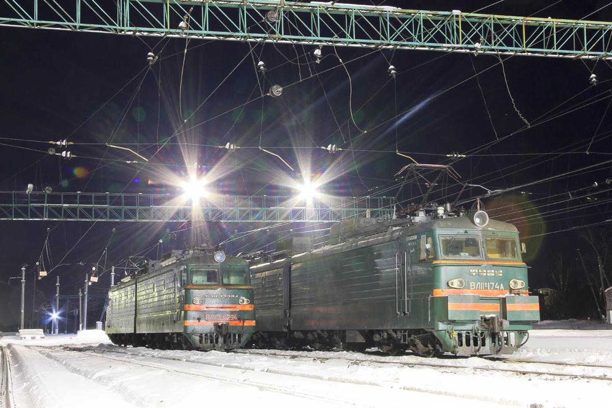 Электровозы ВЛ11М-174 и ВЛ10У-294 на станции Волоколамск