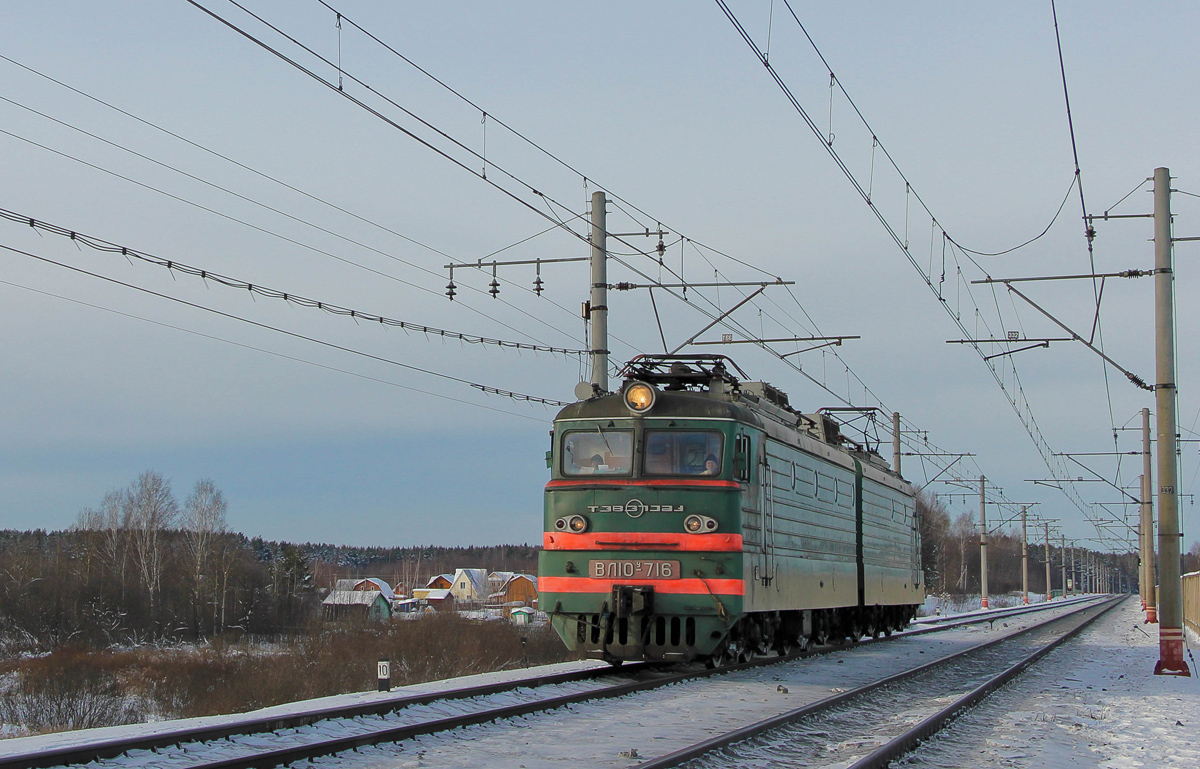 Электровоз ВЛ10У-716 на перегоне Решетниково - Клин