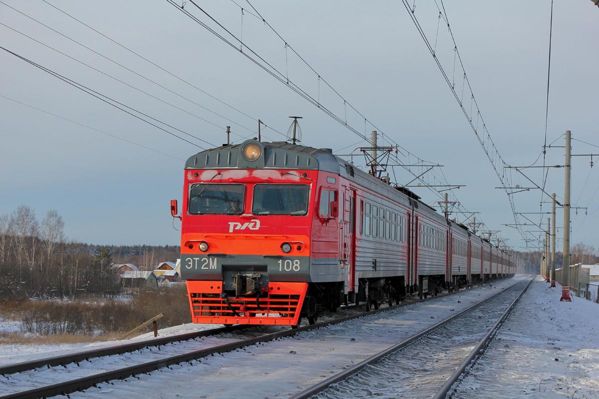 Электропоезд ЭТ2М-108, перегон Решетниково - Клин