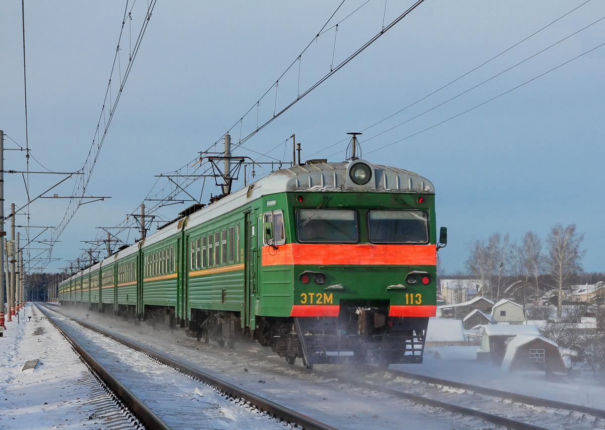 Электропоезд ЭТ2М-113 на перегоне Клин - Решетниково