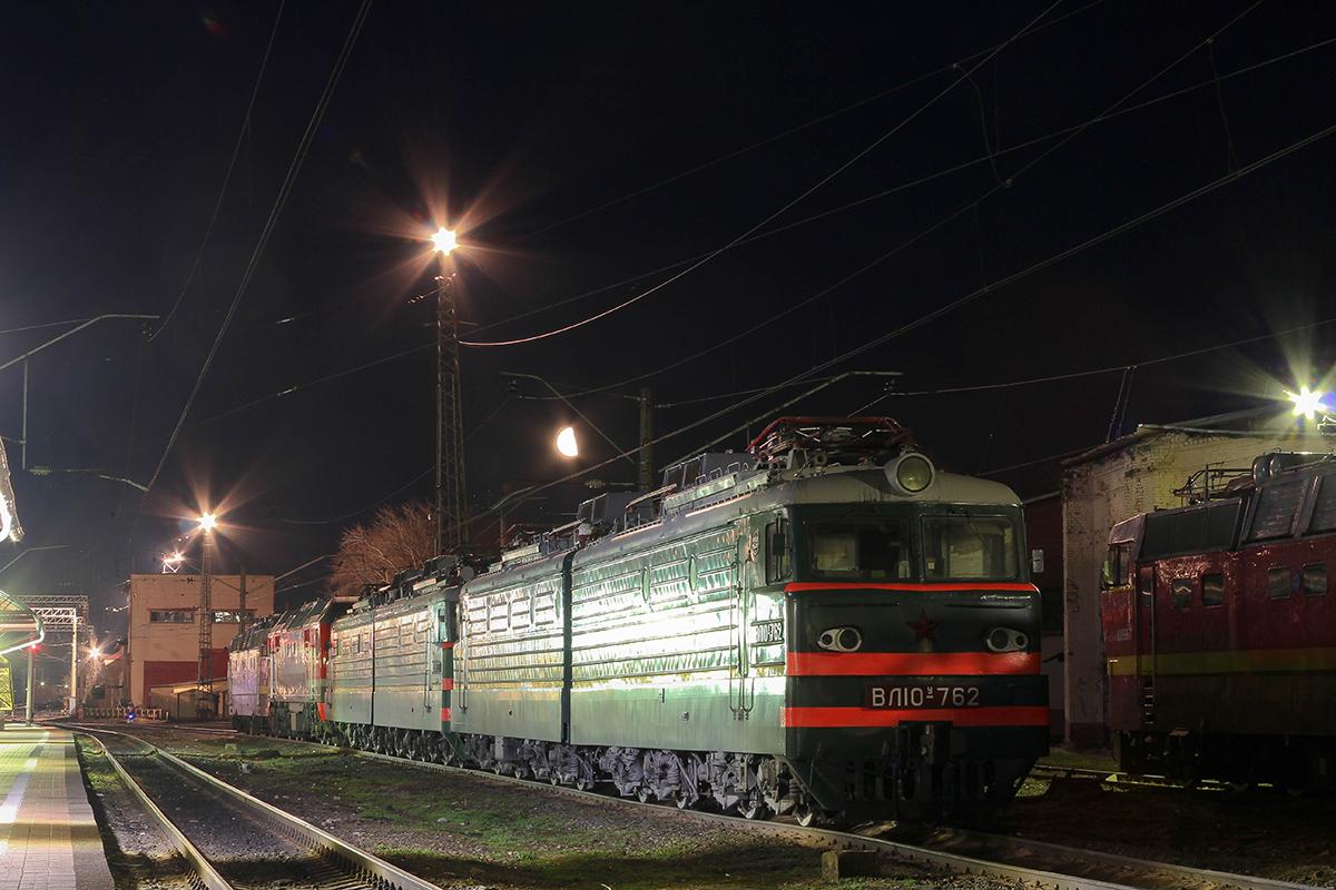 Электровоз ВЛ10У-762 на ст. Бологое-Московское