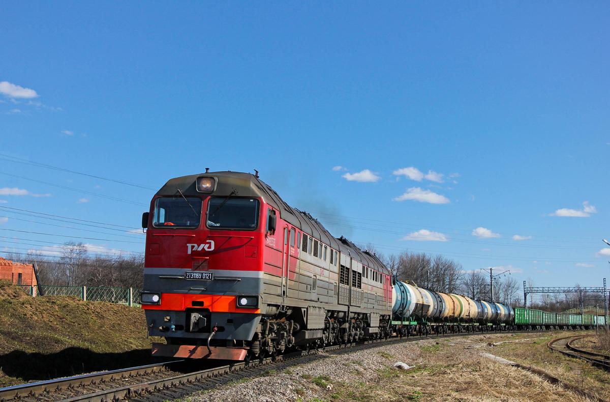 Тепловоз 2ТЭ116У-0121 с грузовым поездом на перегоне Бологое-Московское - Злино