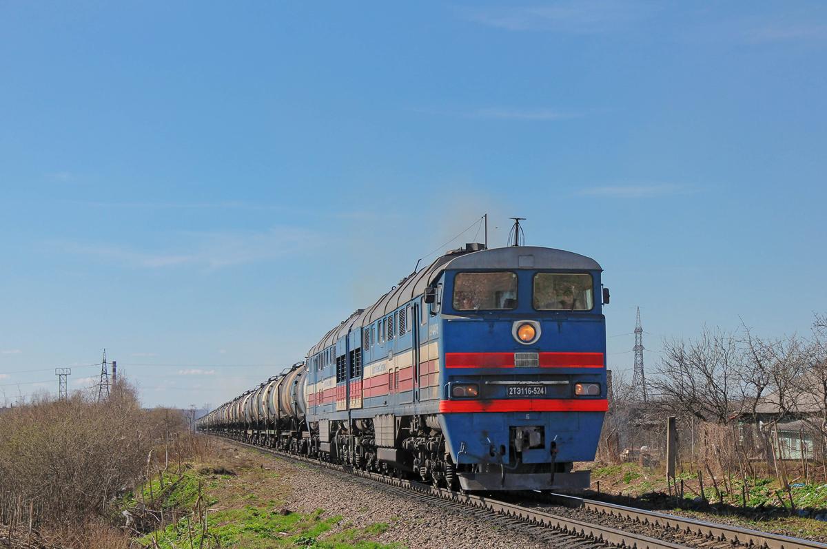 Тепловоз 2ТЭ116-524 БТС с грузовым поездом, перегон Злино - Бологое-Московское