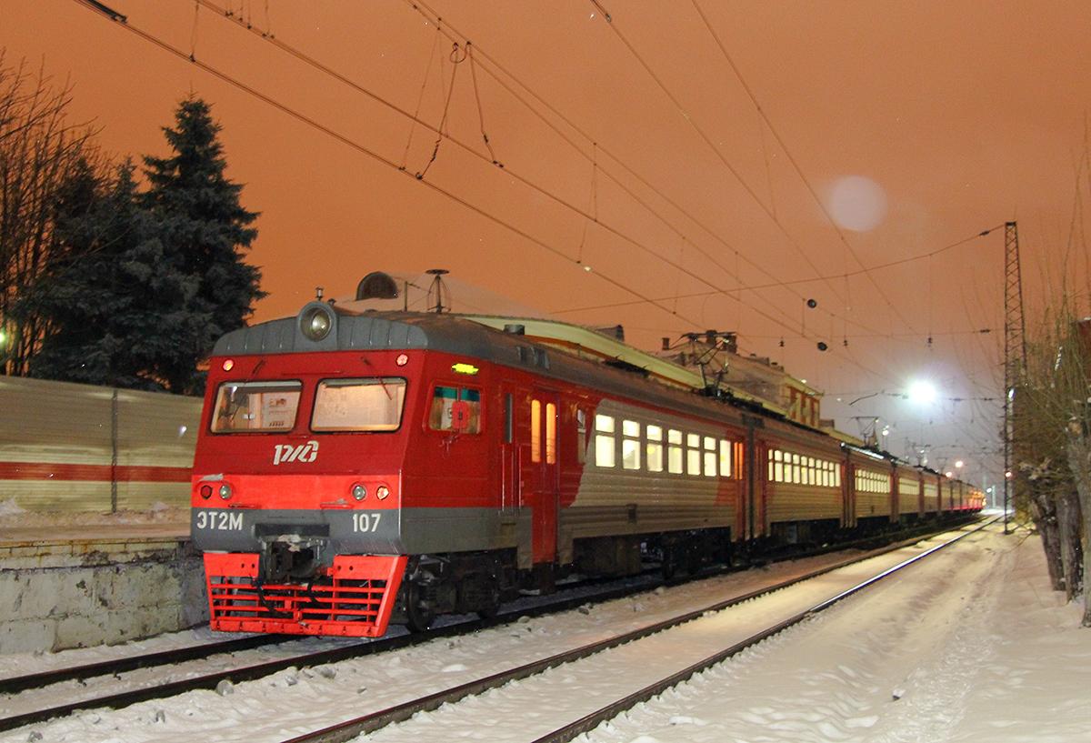 ЭТ2М-107