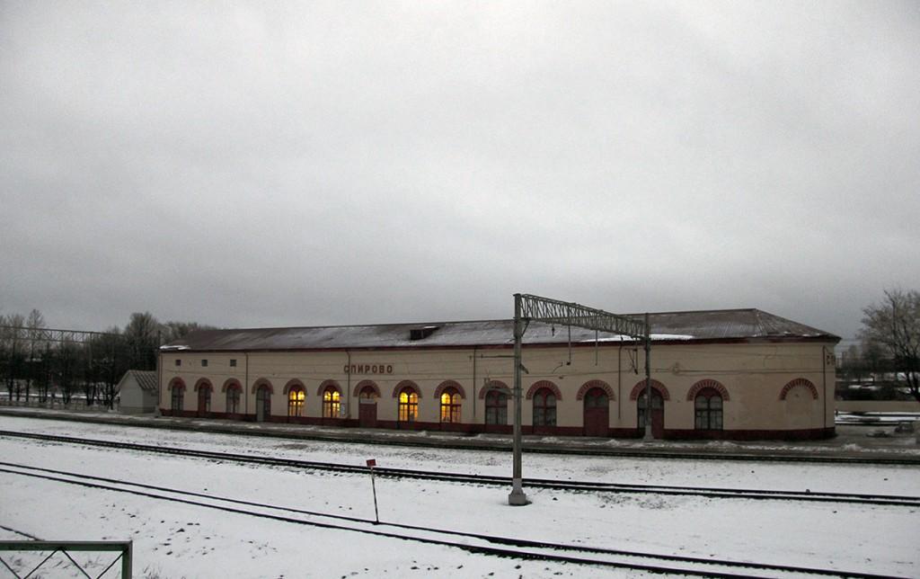Вокзал на станции Спирово
