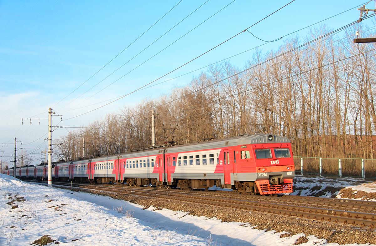 ЭТ2М-061