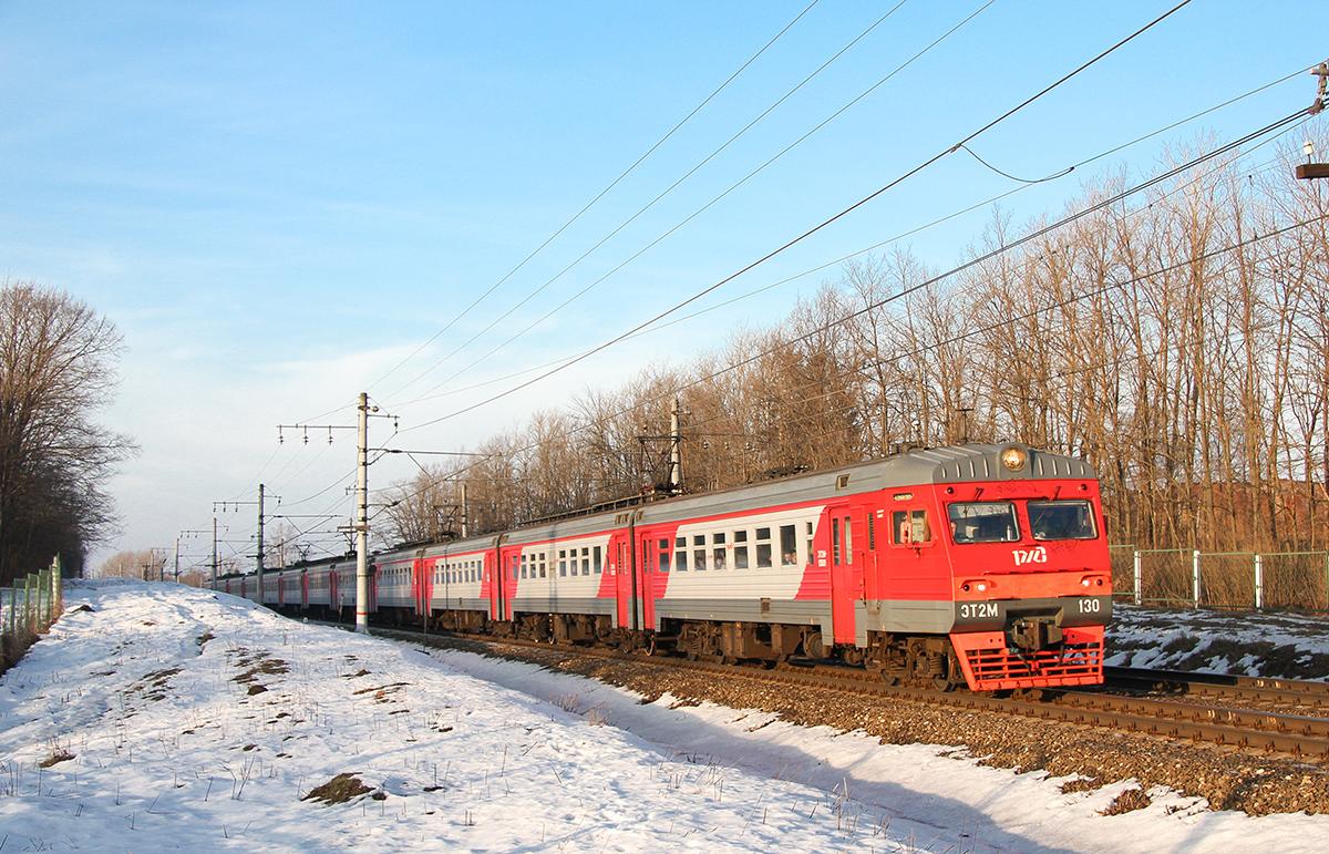 ЭТ2М-130