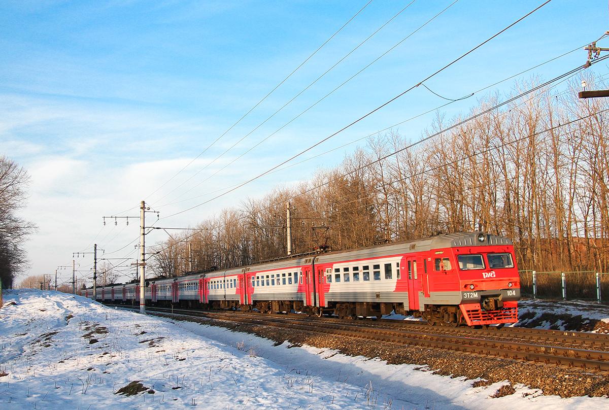 ЭТ2М-104