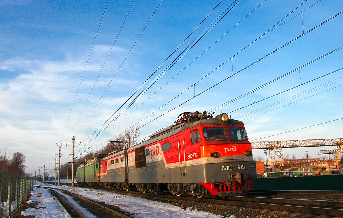 ВЛ10-479 и ВЛ10У-618