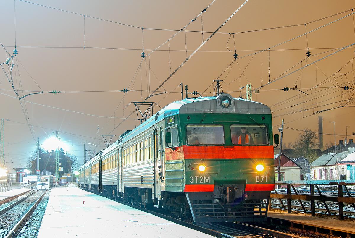 Электропоезд ЭТ2М-071 на ст. Тверь