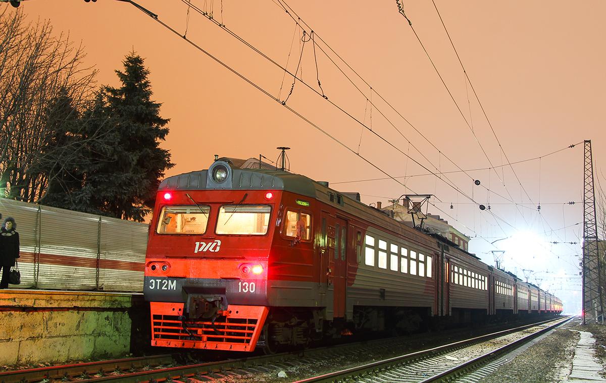 Электропоезд ЭТ2М-130, станция Тверь