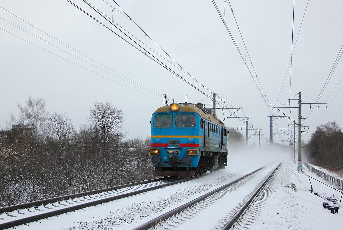 Тепловоз М62-1741 на перегоне Клин - Решетниково
