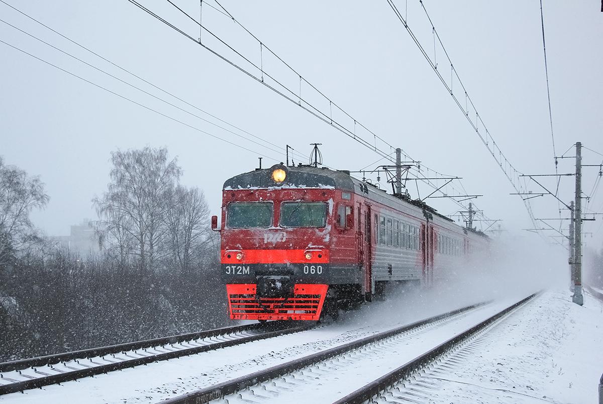 Электропоезд ЭТ2М-060 на перегоне Клин - Решетниково