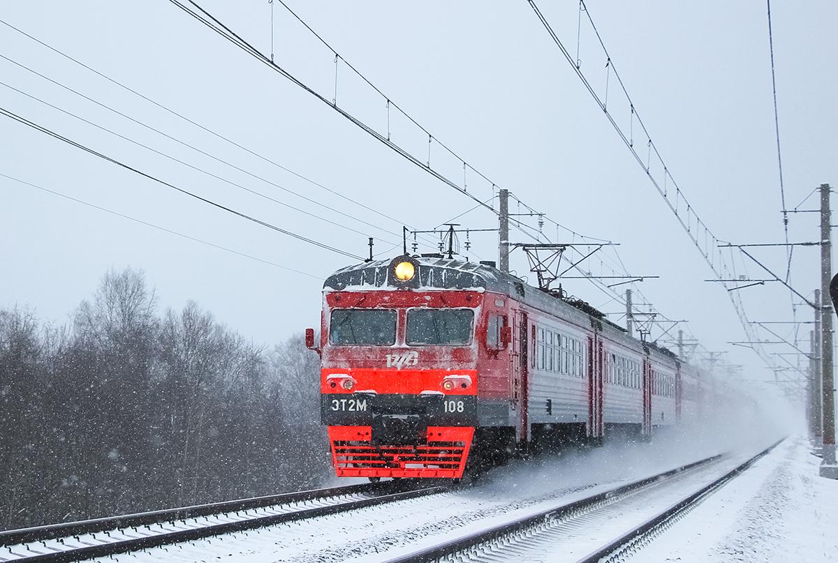 Электропоезд ЭТ2М-108 на перегоне Клин - Решетниково