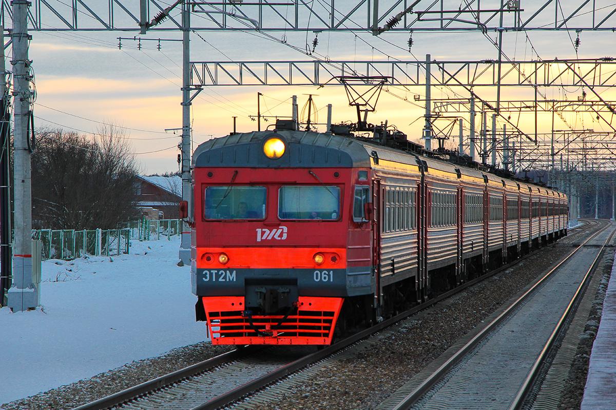 Электропоезд ЭТ2М-061 отправился от о.п. Кузьминка, перегон Редкино - Тверь