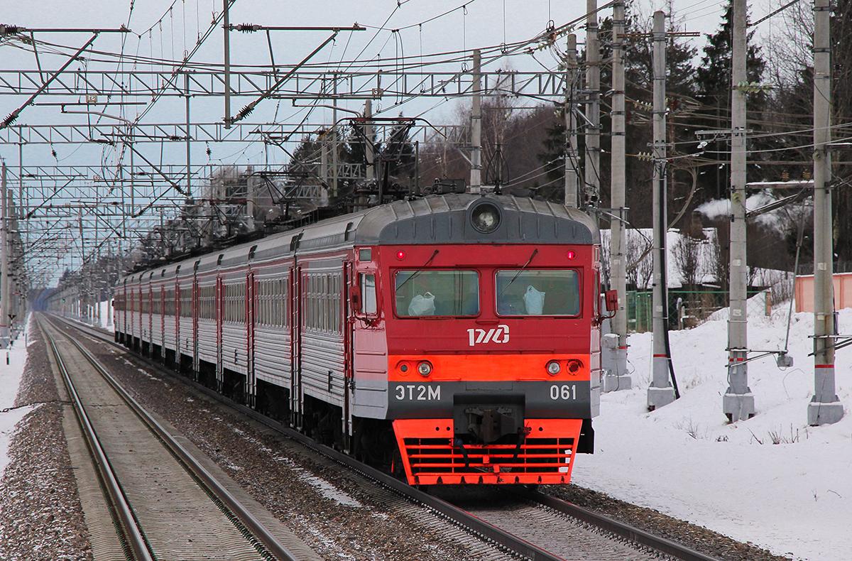 Электропоезд ЭТ2М-061 на перегоне Редкино - Тверь