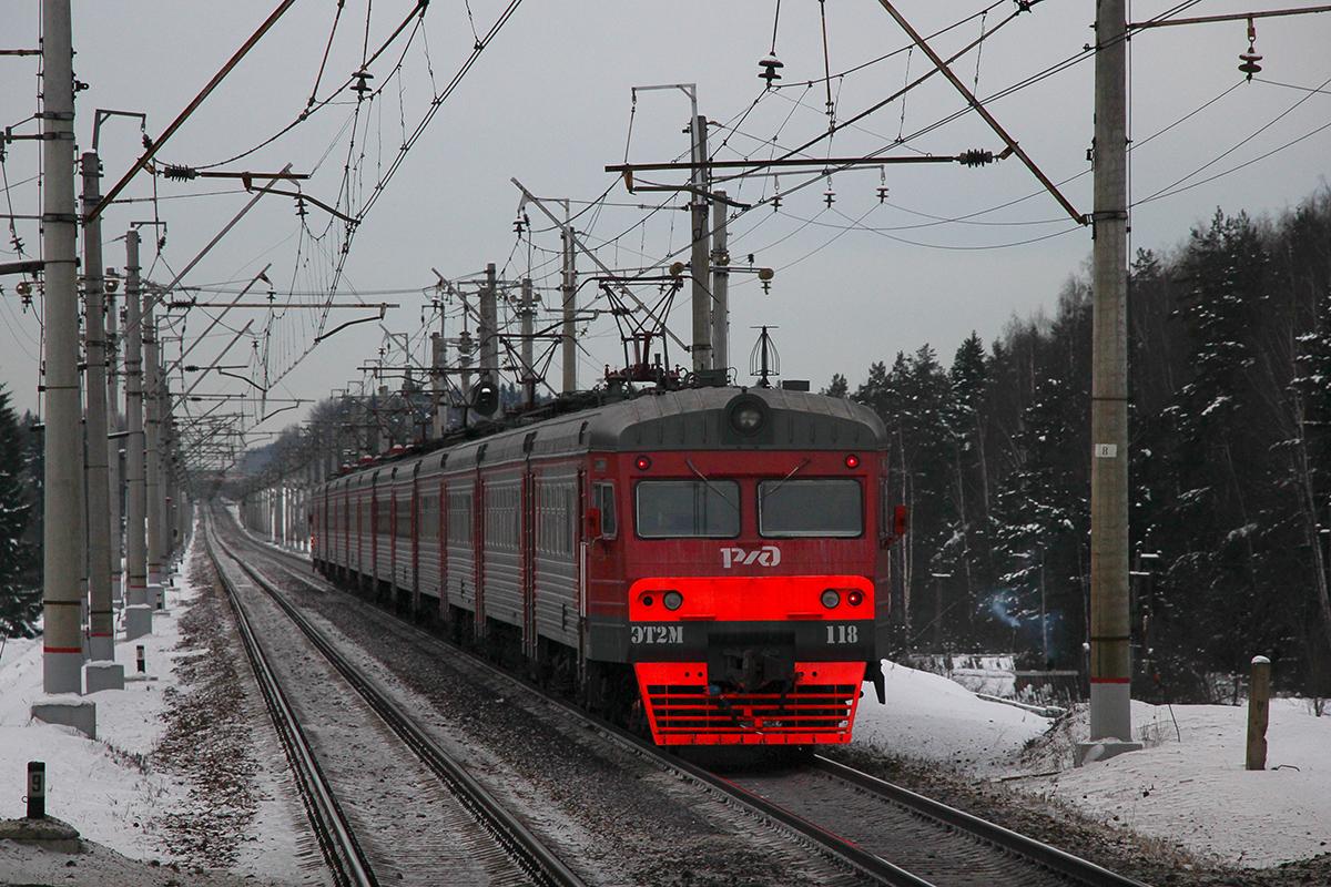 Электропоезд ЭТ2М-118 на перегоне Крюково - Поварово-I