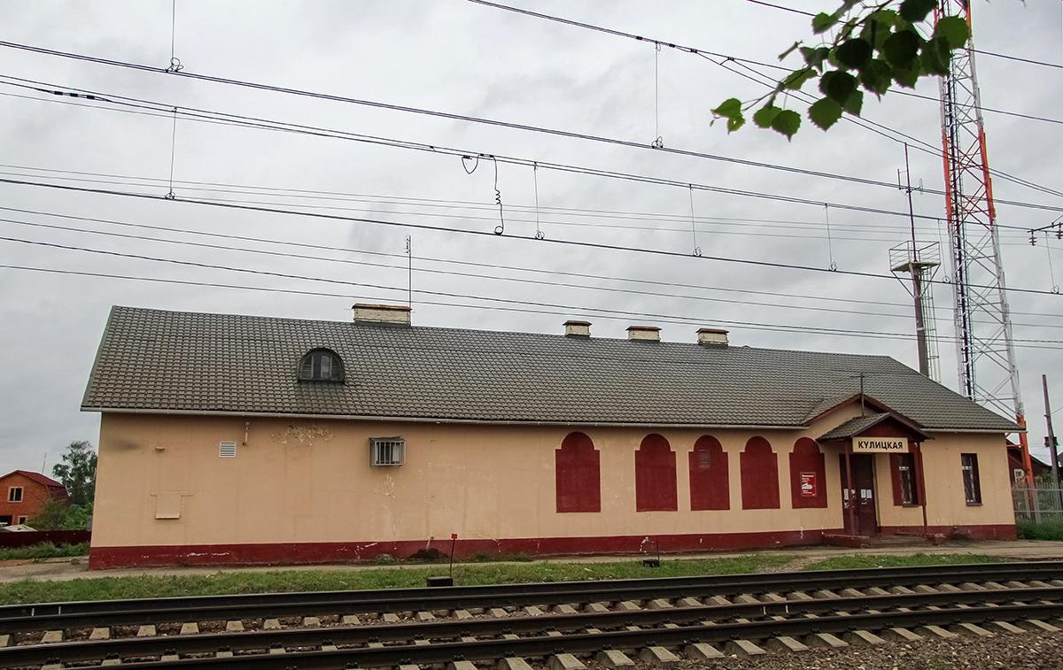 Вокзал платформы Кулицкая