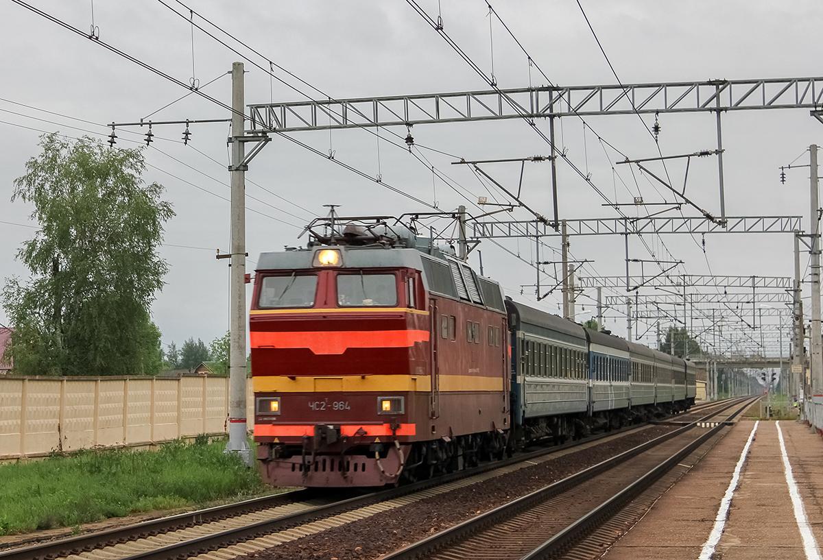 Электровоз ЧС2Т-964 с пассажирским поездом, перегон Дорошиха - Лихославль
