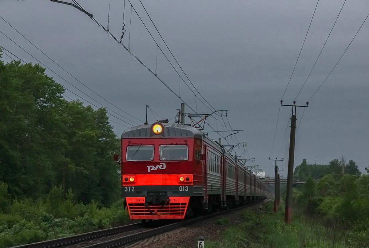 Электропоезд ЭТ2-013 на перегоне Торжок - Терешкино