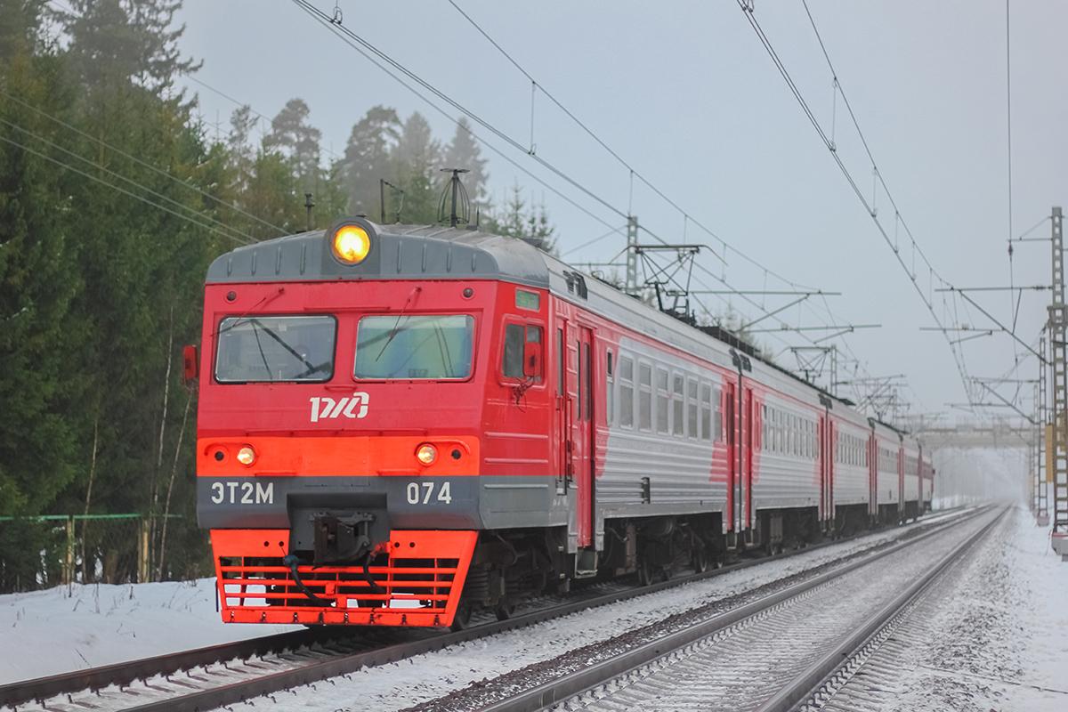 Электропоезд ЭТ2М-074 на перегоне Лихославль - Дорошиха