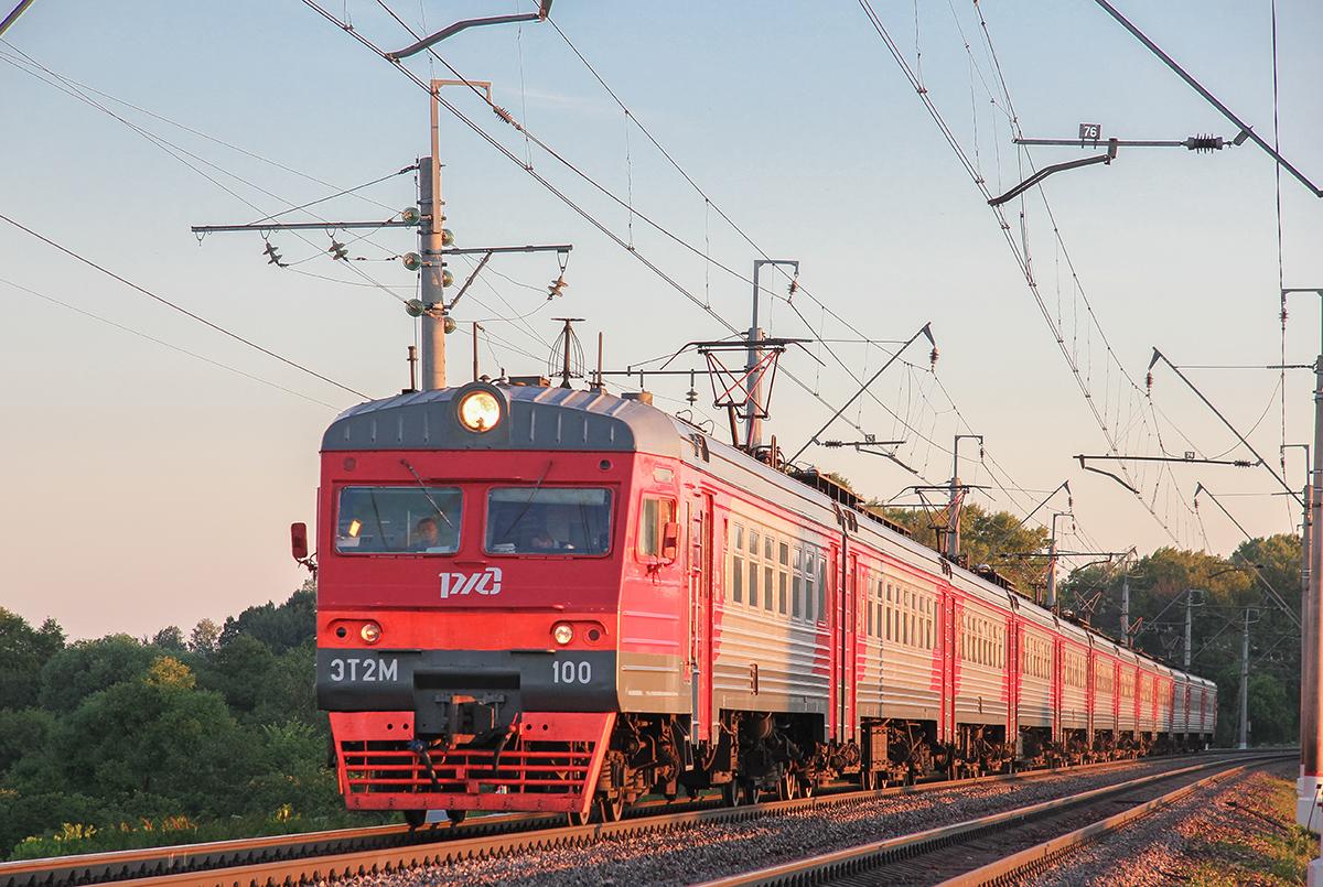 Электропоезд ЭТ2М-100 на перегоне Клин - Подсолнечная