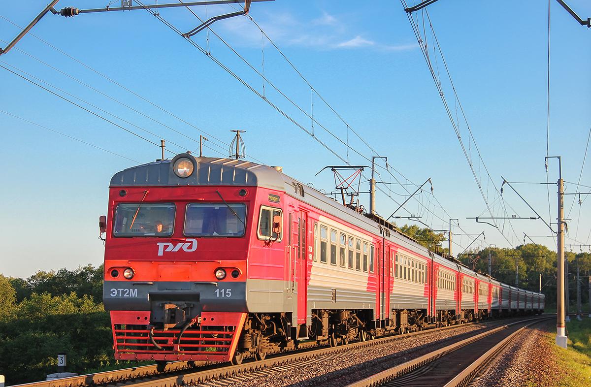 Электропоезд ЭТ2М-115 на перегоне Клин - Подсолнечная