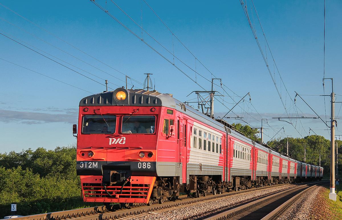 Электропоезд ЭТ2М-086 на перегоне Клин - Подсолнечная