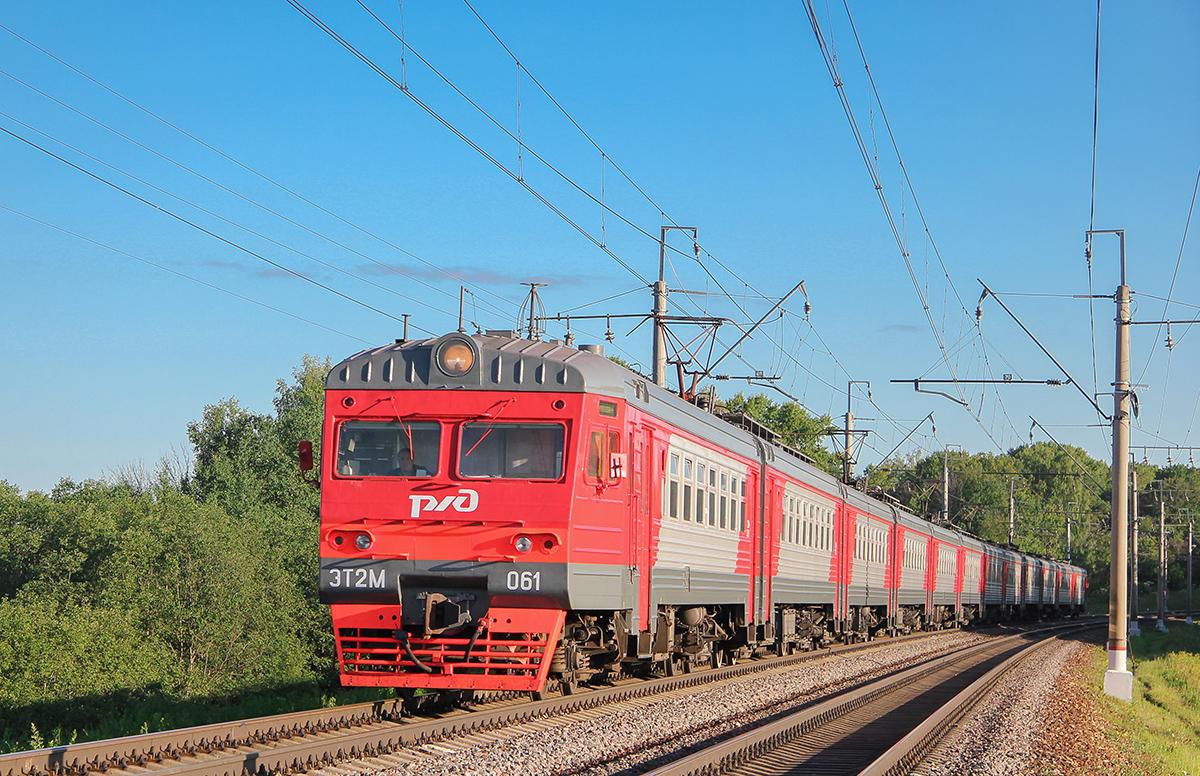 Электропоезд ЭТ2М-061 на перегоне Клин - Подсолнечная