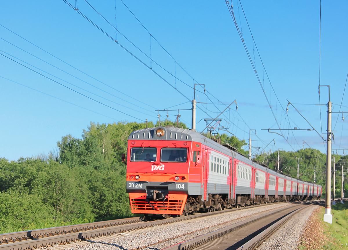 Электропоезд ЭТ2М-104 на перегоне Клин - Подсолнечная