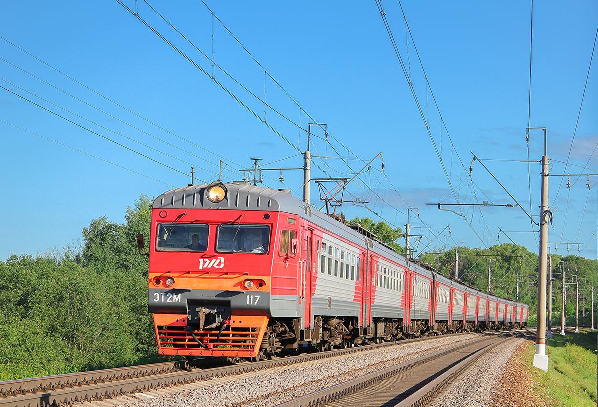 Электропоезд ЭТ2М-117 на перегоне Клин - Подсолнечная