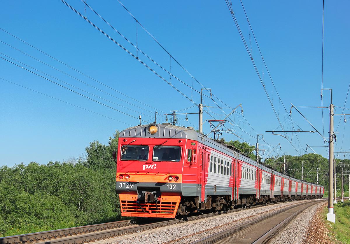 Электропоезд ЭТ2М-132 на перегоне Клин - Подсолнечная