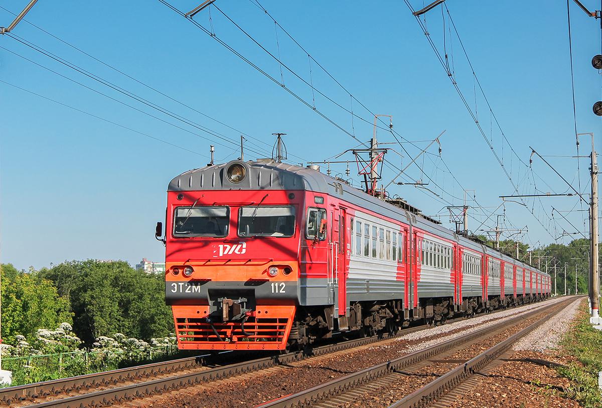 Электропоезд ЭТ2М-112 прибывает к остановочному пункту Стреглово, перегон Клин - Подсолнечная