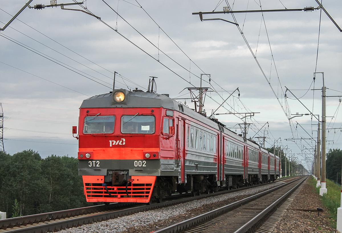 Электропоезд ЭТ2-002 в окрестностях платформы Сенеж, перегон Клин - Подсолнечная