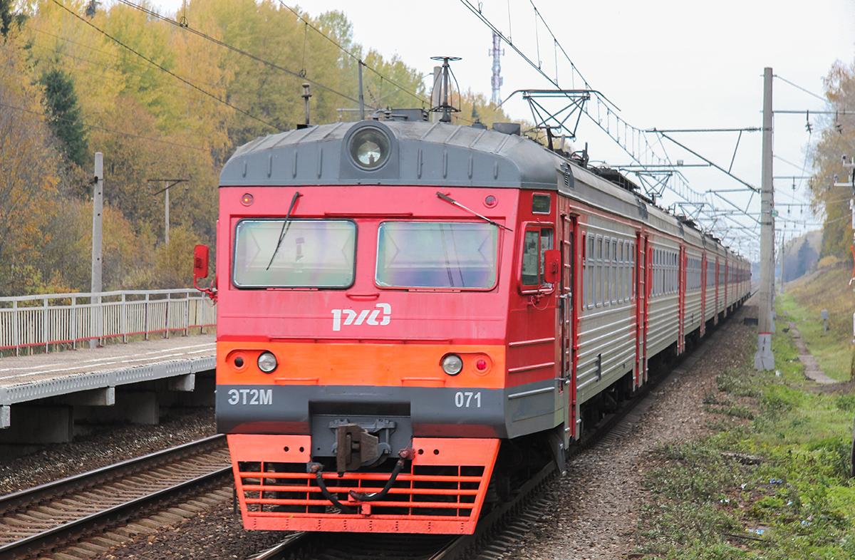 Электропоезд ЭТ2М-071 близ платформы Черничная, перегон Решетниково - Завидово