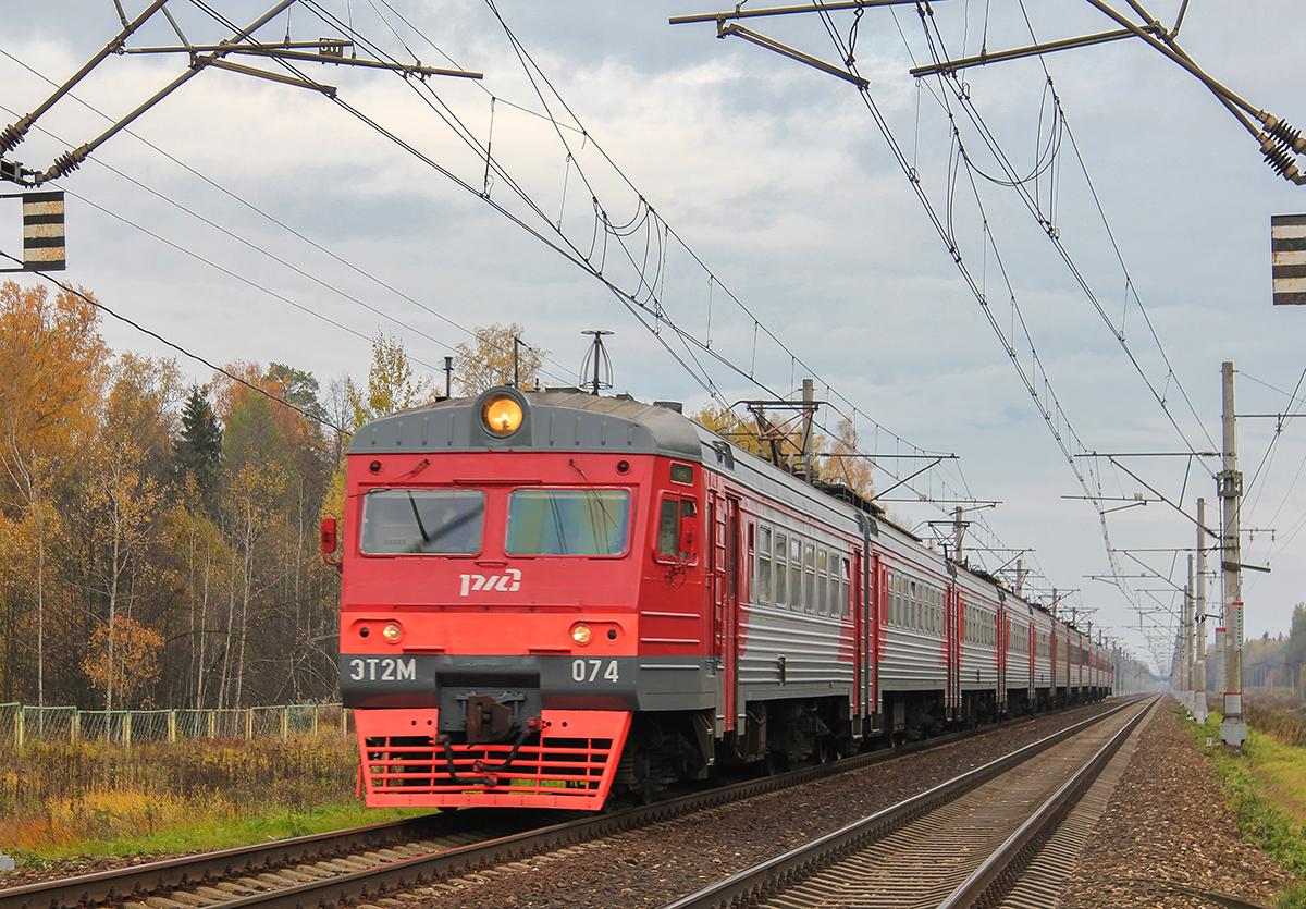 Электропоезд ЭТ2М-074 близ платформы Черничная, перегон Решетниково - Завидово