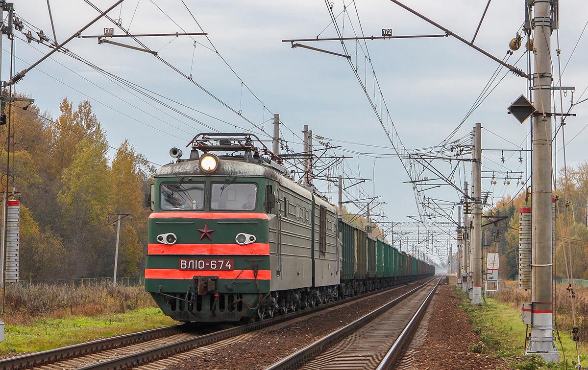 Электровоз ВЛ10-674 близ платформы Черничная, перегон Завидово - Решетниково