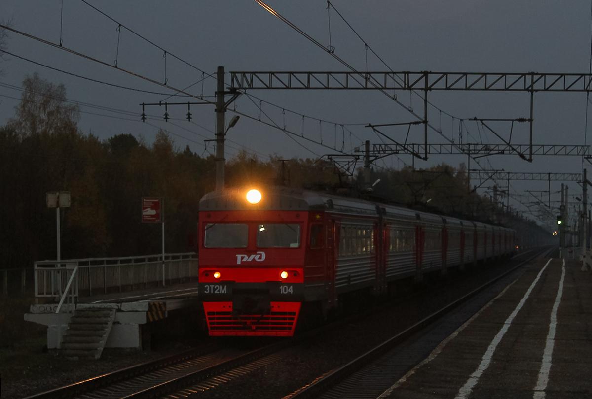 Электропоезд ЭТ2М-104 у платформы Черничная, перегон Решетниково - Завидово