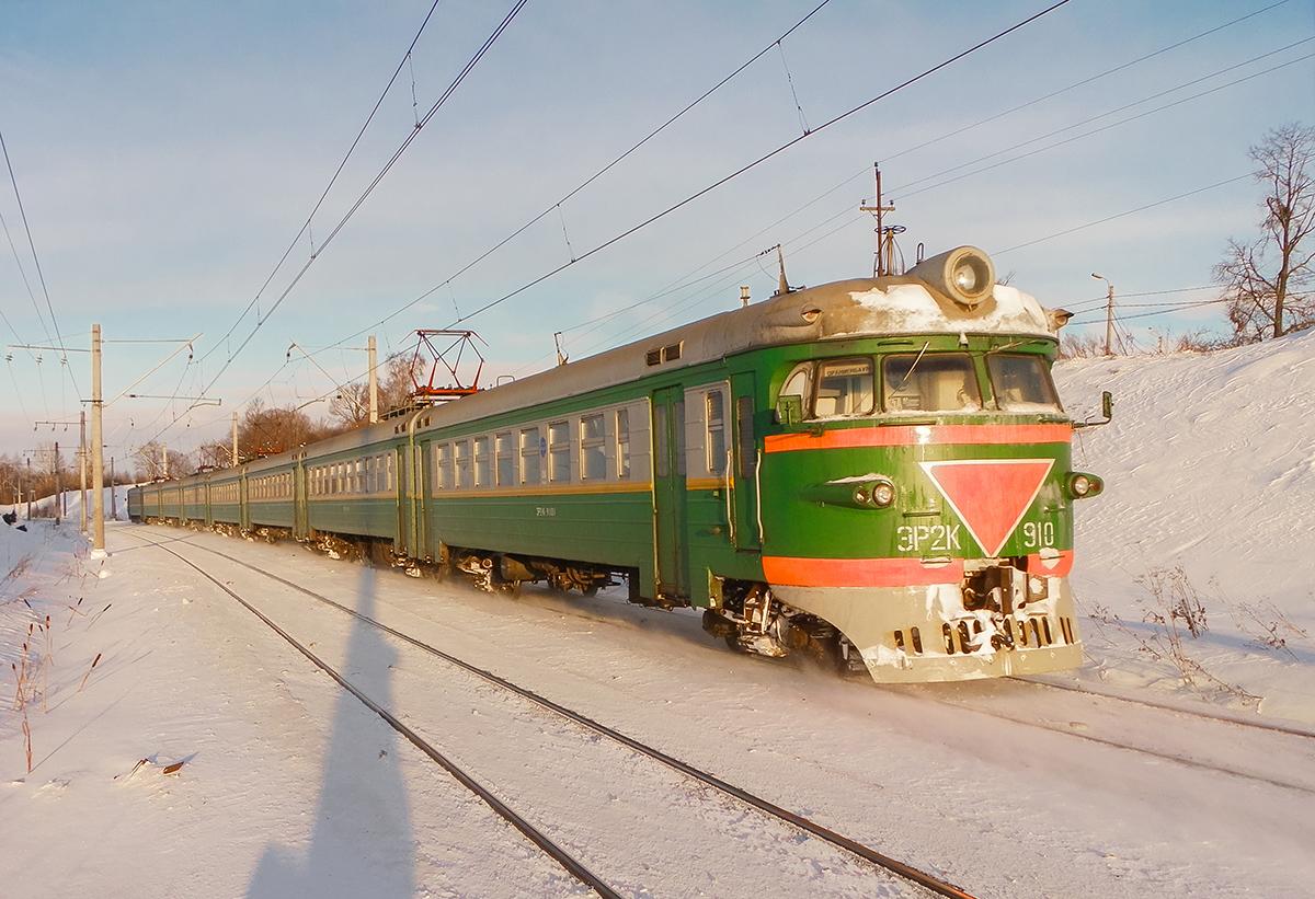 Электропоезд ЭР2К-910, перегон Новый Петергоф - Ораниенбаум-I