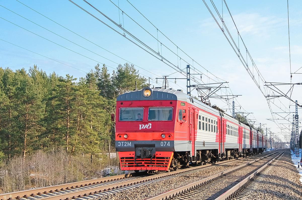Электропоезд ЭТ2М-074 на участке Санаторий- Тверца,перегон Дорошиха - Лихославль