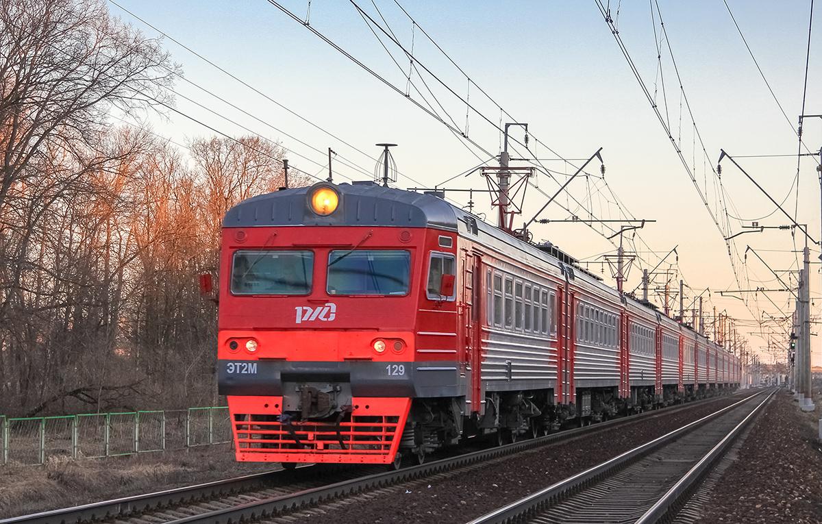 Электропоезд ЭТ2М-129 на перегоне Клин - Подсолнечная