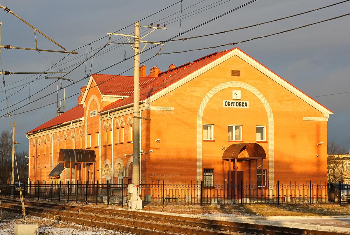 Вокзал станции Окуловка