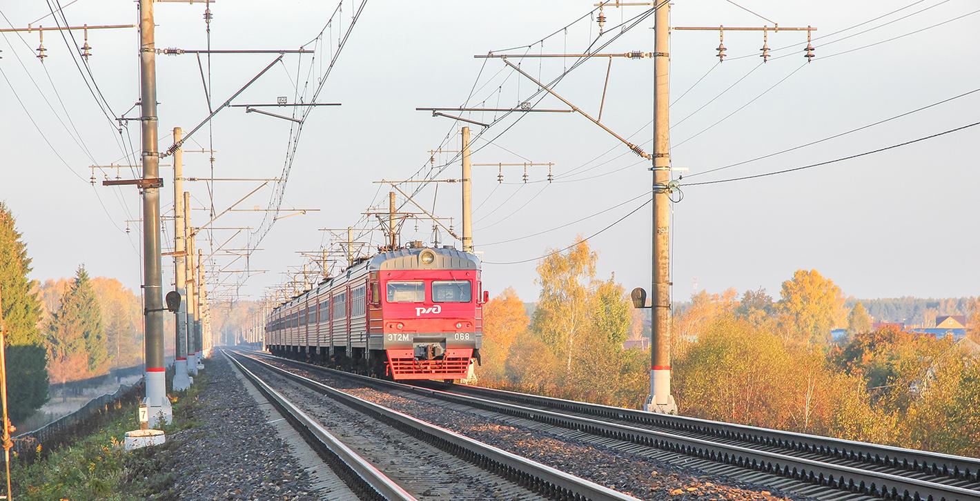 Электропоезд ЭТ2М-068 на перегоне Клин - Решетниково